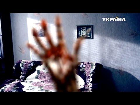 Красная рука | Реальная мистика