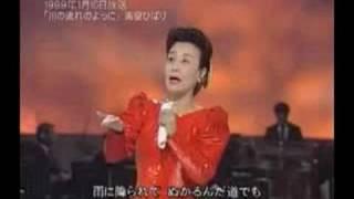 Misora Hibari Kawanonagare