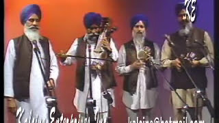 Sikh History Vaar Bhai Bachitter Singh in Mirza Style