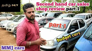 Budget cars second hand sales in mmj cars thirunelveli review PART 1 |tamil24/7|tamil