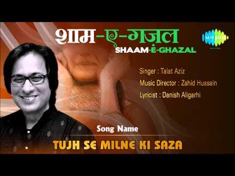 Tujh Se Milne Ki Saza | Shaam-e-ghazal | Talat Aziz video