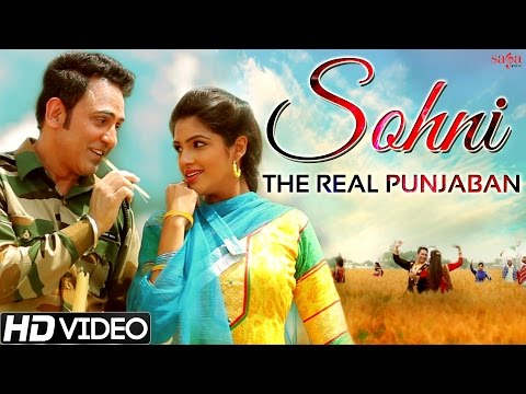 Latest Punjabi Songs 2015 - Sohni - Sarbjit Cheema | Beat Minister | New Punjabi Songs 2015 HD