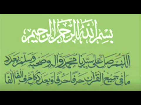 Surah Baqarah With Urdu Translation Part4 video
