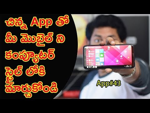 Windows 10 Style Computer Launcher for Android || in Telugu || Tech-Logic