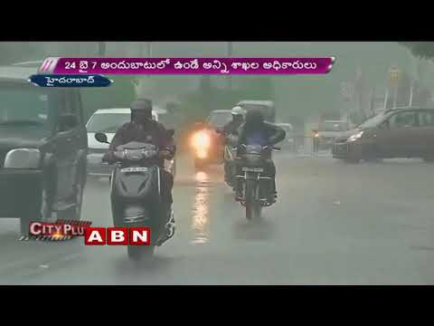 GHMC to launch Command Control Centre | ABN Telugu