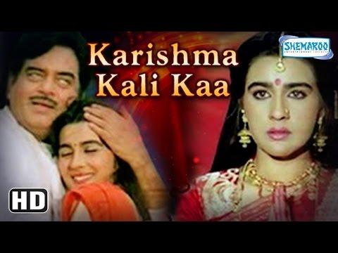Karishma Kali Ka {HD} - Amrita Singh - Shatrughan Sinha - Hindi Full Movie