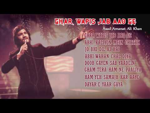 Asad Amanat Ali Khan Ghazals | Ghar Wapis Jab Aaao Ge | Hit Ghazal Collection