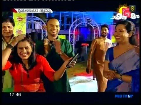 "SL Parliamemt Members ""Kana Mutti"" 2016"