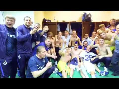 Динамо празднует чемпионство в ФНЛ