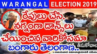BJP Leader Chandupatla Jangareddy Controversial Comments On KCR and Muslim Women || Election 2019