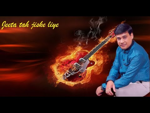 Jeeta Tha Jiske Liye On Guitar video