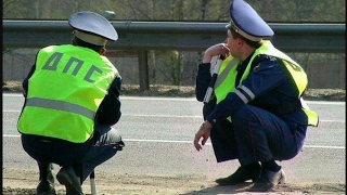 Посыл полицаям и гайцам Курской области - гражданам СССР