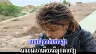 [M VCD Vol 30] Tuk Orkas Somrab Bong Ban Te - Kuma (Khmer MV) 2012