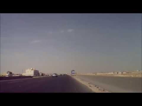 Autostrada verso Riyadh