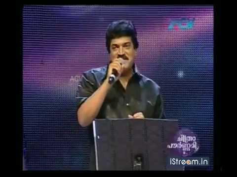 Chitrapournami: Mg Sreekumar, Chitra Sing 'ambalapuzha Unni...' video