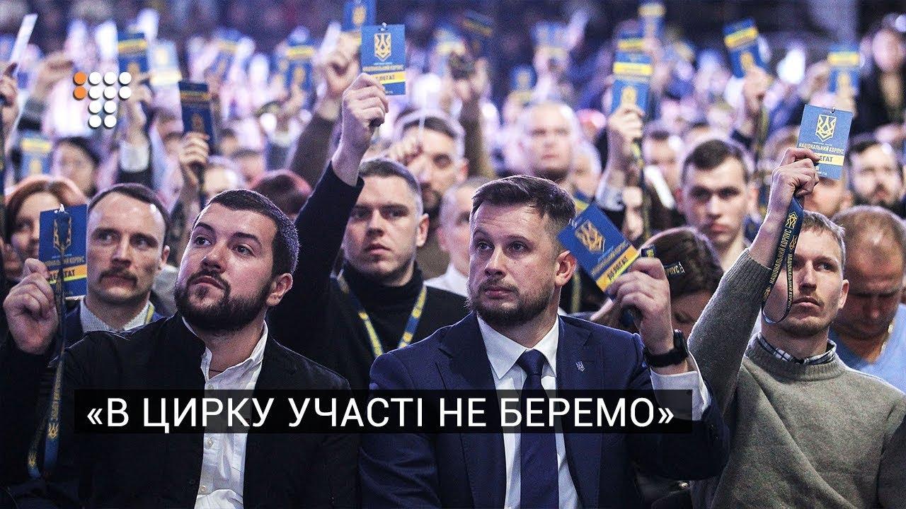 «В цирку участі не беремо»: Як Білецький не пішов в президенти