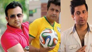সিনেমার পাশাপাশি কি করছেন এই নায়করা | Shakib Khan | Riaj | Omar Sani | Bengali Movie 2016