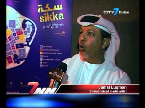 City7 TV - 7 National News - 15 March 2015 - UAE  News