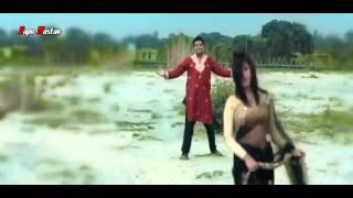 Amar Porane -Rakib &