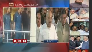 Atal Bihari Vajpayee dies at 93, Amit Shah calls him 'pole star of Indian politics'