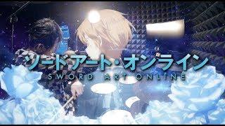 Sword Art Online Alicization Reona Forget Me Not フルを叩いてみた Sao Season3 Ending 2 Full Drum