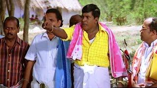 சிறந்த நகைச்சுவை காட்சி # வடிவேலு கலாய்த்த காமெடி # Tamil Comedy Scenes # Funny Comedy Scenes