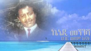 Ethiopian Music Kennedy Mengesha - Hager Woyim Enat