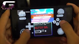 Setup Citra Android with Pokemon Ultra Sun │Pokemoner.com and Guidepokemon.com