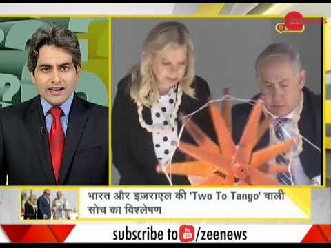 DNA: PM Modi-Netanyahu friendship;  Indian PM makes Netanyahu fly kite, ride on Ahmedabad streets
