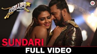 Sundari - Full Video | Hebbuli | Kiccha Sudeep, Amala Paul & Ravichandran