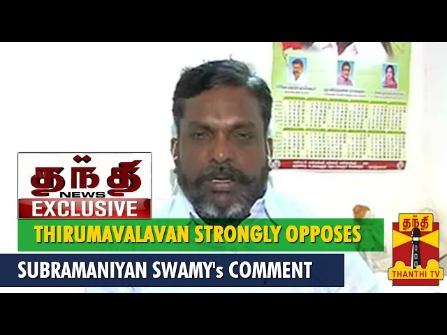 Thanthi TV Exclusive - Thol.Thirumavalavan Strongly Opposes Subramanian Swamy's Comment