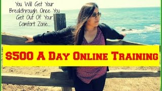 How To Make Money Online From Home Fast 2017 - Make Fast Money!  $500 A Day! No Experience!