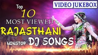 Download TOP 10 : MOST VIEWED Rajasthani Nonstop DJ Songs | VIDEO Jukebox | SUPER DJ Songs | Marwadi Songs 3Gp Mp4