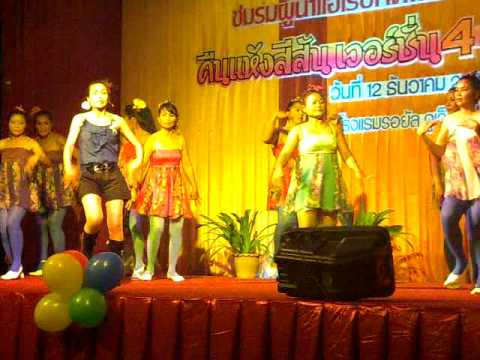 Aerobic Dance show at Royal City Hotel in Phuket town