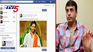 DJ movie on Facebook | Harish Shankar and Dil Raju Complaint to Cyber Crime Police
