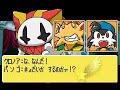 Klonoa Heroes - Confront Joka!