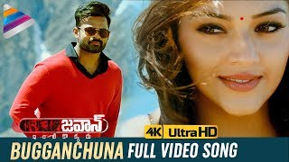 Bugganchuna Full Video Song 4K | Jawaan Full Movie Songs | Sai Dharam Tej | Mehreen | Thaman S