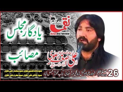 Zakir Ali Asghar Alvi 26 Safar 2019 Majlis  Aza shamsabad Faisalabad