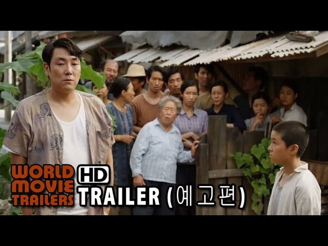 허삼관 메인 예고편 Chronicle of a Blood Merchant Main Trailer (2015) HD