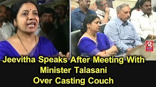 Actress Jeevitha Rajasekhar Speaks After Meeting With Minister Talasani Over Casting Couch