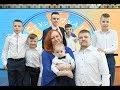 Браки, заключенные на небесах: лучшие семьи Ямала поделились своим секретом счастья