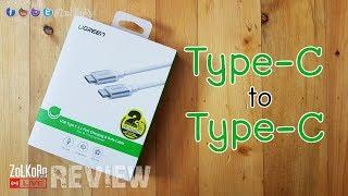 รีวิว Ugreen USB type-C 3.1 Fast Charge & Data Cable : ZoLKoRn on Live #252