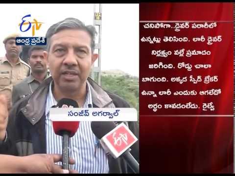 Bangalore DRM Sanjeev Agarwal Visits Nanded Express Accident Place In Madakasira