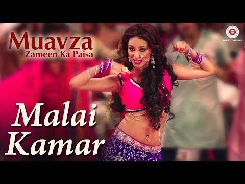 download lagu Malai Kamar  Muavza  Annu Kapoor, Akhilendra Mishra gratis