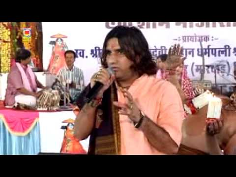 Prakash Mali Bhajan New........... video