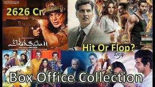 Box Office Collection Of Vishwaroopam 2, Mulk, Dhadak, Fanney Khan, Gold Movie Etc 2018
