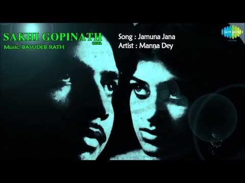 Jamuna Jana | Oriya Movie Song | Sakhi Gopinath | Manna Dey video