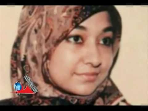 Dr. Aafia Siddiqui New Tarana
