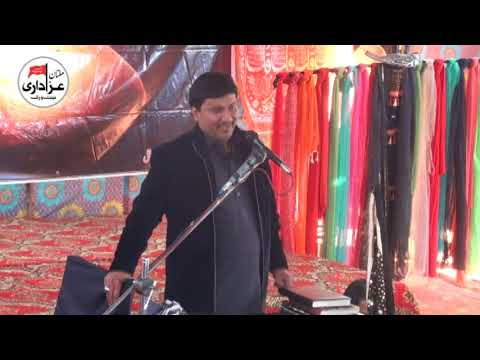 Zakir Ghulam Abbas Rattan | 4 Rabi Awal 2017 | Qasida and Masiab | Khanewal