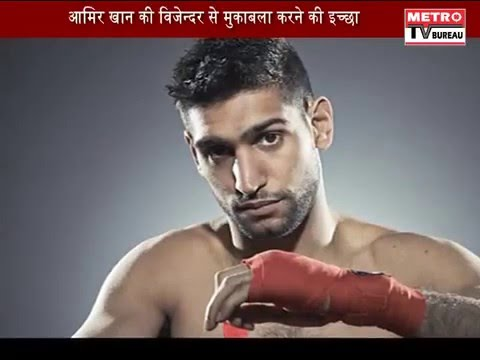 I Would Want To Fight Vijender Singh In India Soon: British Boxer Amir Khan 26 April 2016